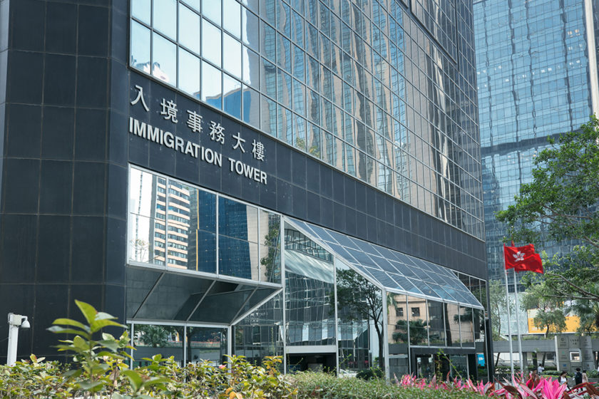 Benefits Of The Hong Kong Capital Investment Entrant Scheme